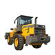 Loader High Dump Wheel Loader China High Dump Wheel Front End Loader For Sale