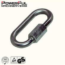 Cheap Standard SS316 Stainless Steel Quick Link