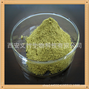 Solubile in acqua moringa leaf powder germania