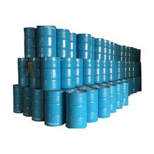 210L/200L steel drum barrel price