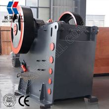 CIF Cebu Price Jaw Crusher And Cone Crusher For Pebble Stone Crushing Plant Philippines
