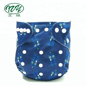 Reusable baby cloth diaper with PUL washable
