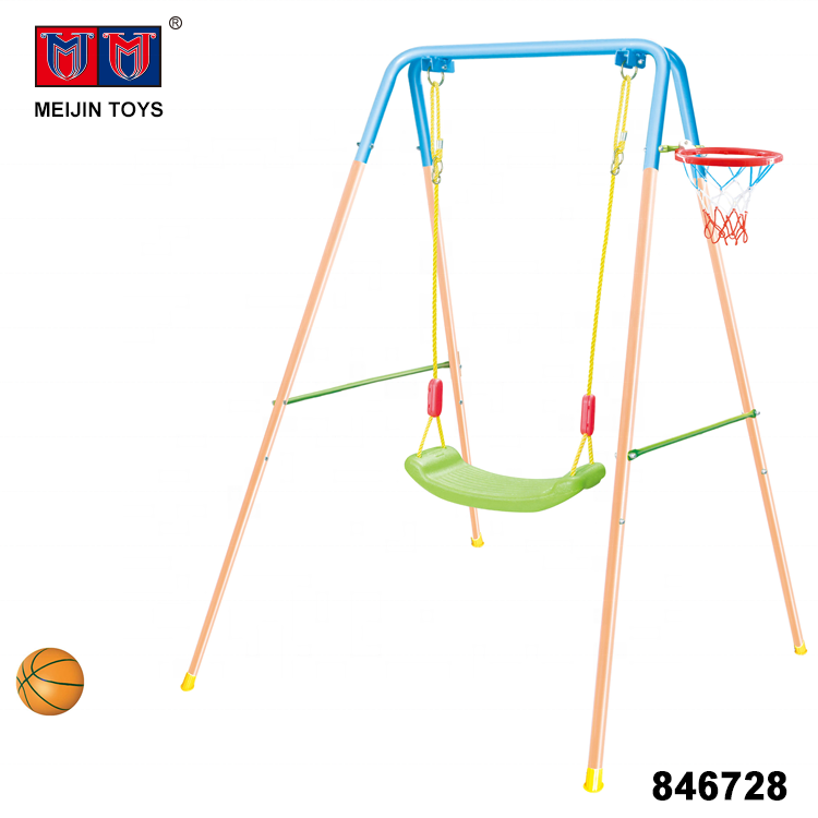sport game metal 2 in 1 basketball toys outdoor swing for kids