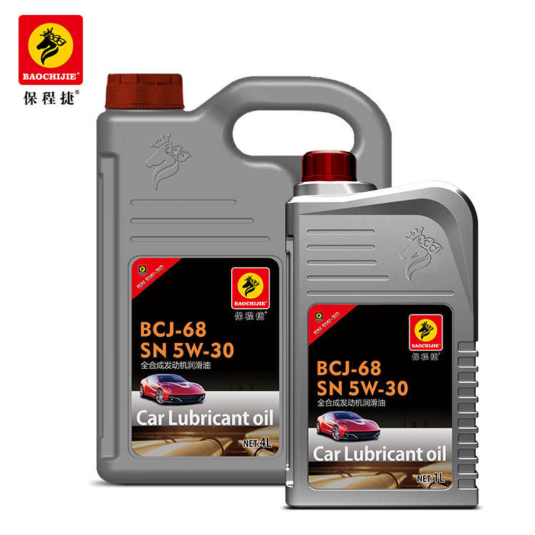 API SN Full Synthetic motor oil SAE 5W30 10W40 0W40 5W40 factory price with MSDS and TDS engine oil