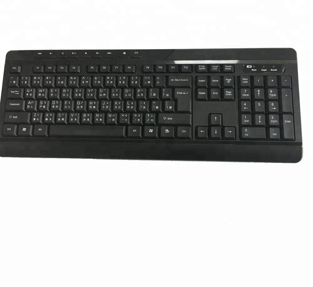 Hot Menjual Optical Cordless 2.4G PC Laptop USB Custom Logo Wireless Mouse <span class=keywords><strong>Keyboard</strong></span>