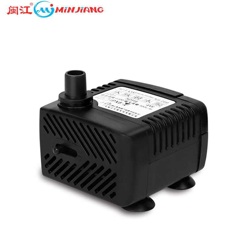 Minjiang aquarium multifunctional submersible water pump NS160