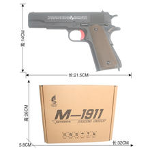 SiJun M1911 water gun adult under the supply of fire electric crystal toy water egg grab pistol toy gun