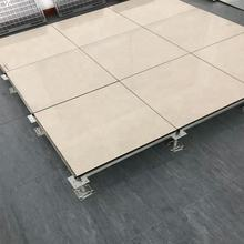 raised floor with ceramic finish