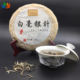 China Manufacturers Premium Grade White Tea Silver Needle Bai Hao Yin Zhen Tea Fuding Yunnan White Tea