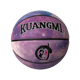 Top style mens rubber basketball stress ball