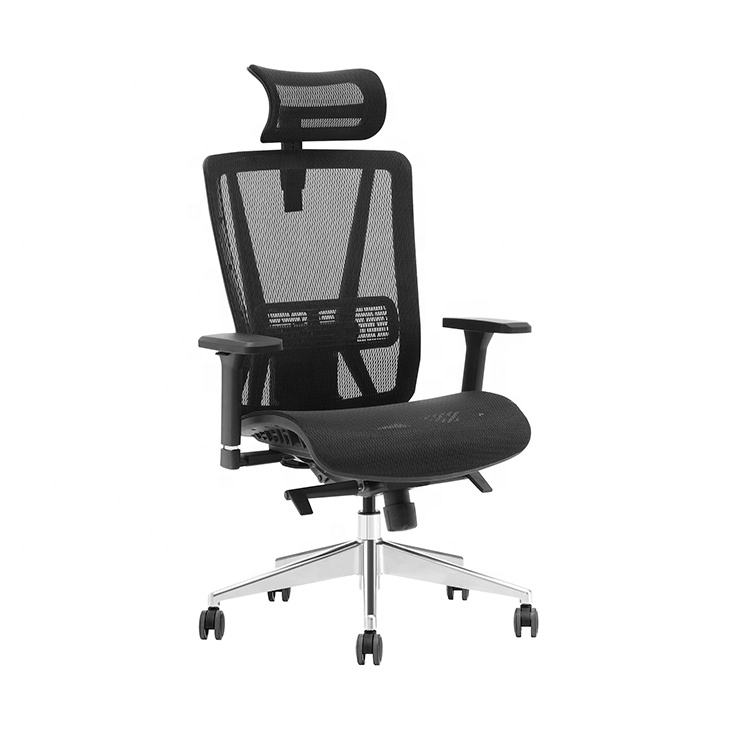 Flexible Rotation Lifting Swivel Chair Ergonomic Office Chair