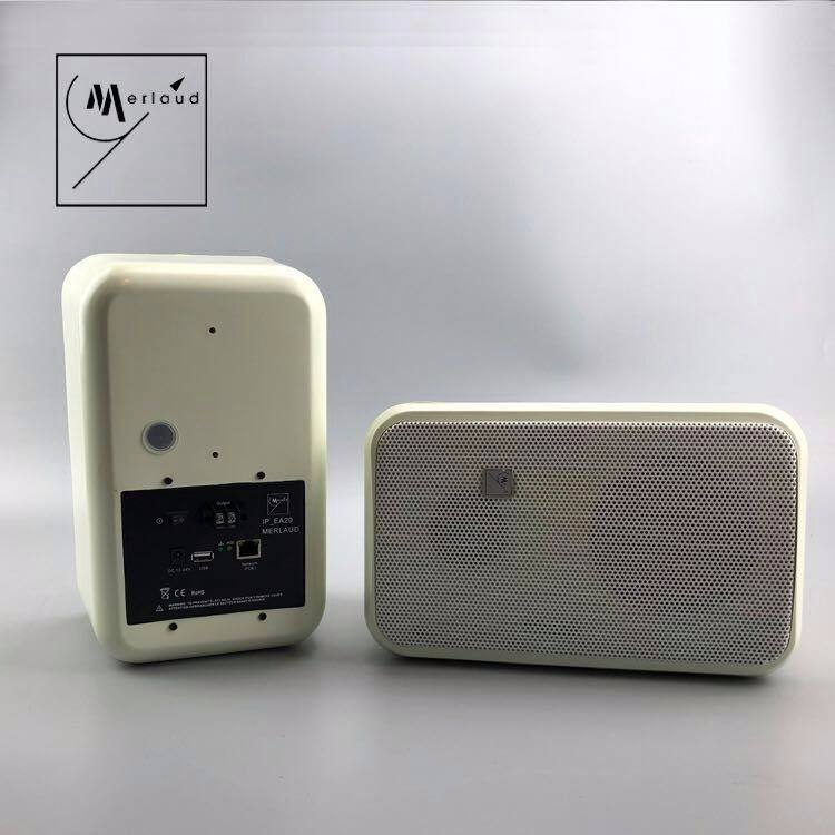 Kotak Speaker Audio Over IP POE