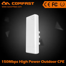 Wifi Ethernet Bridge Communication Network Mini Plc 200mbps Adapter Ethernet Over Power COMFAST CF-E214N Use for Outdoor