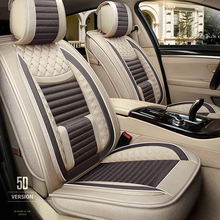 Luxury Universal Leather Auto Car full Seat Cover