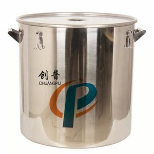 High quality steel barrel 200 liters , stainless steel storage drum for beer, silicone sealing ring