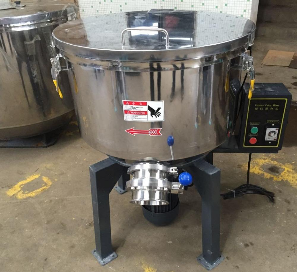 50kg spice powder paddle mixing machine price with CE