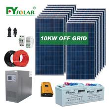 High efficiency 10kw 5kw 3kw solar power system for residential solar energy also called home complete off grid solar system