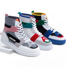 Custom Logo And Color Men Ankle High Top Casual Shoes Patchwork Sneakers