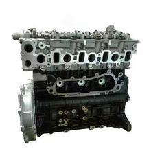 High precision oem 2KD long block auto parts
