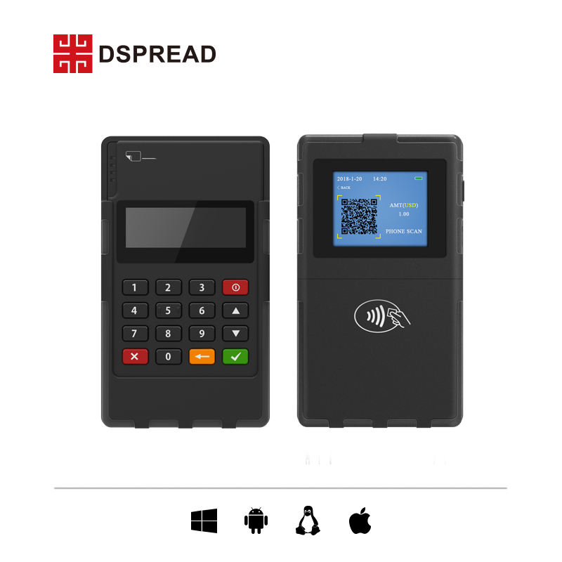QR Code POS Terminal with GPRS Communication