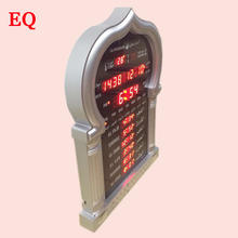 2017 HOT SALES amazing mosque digital prayer modern alarm wall clocks