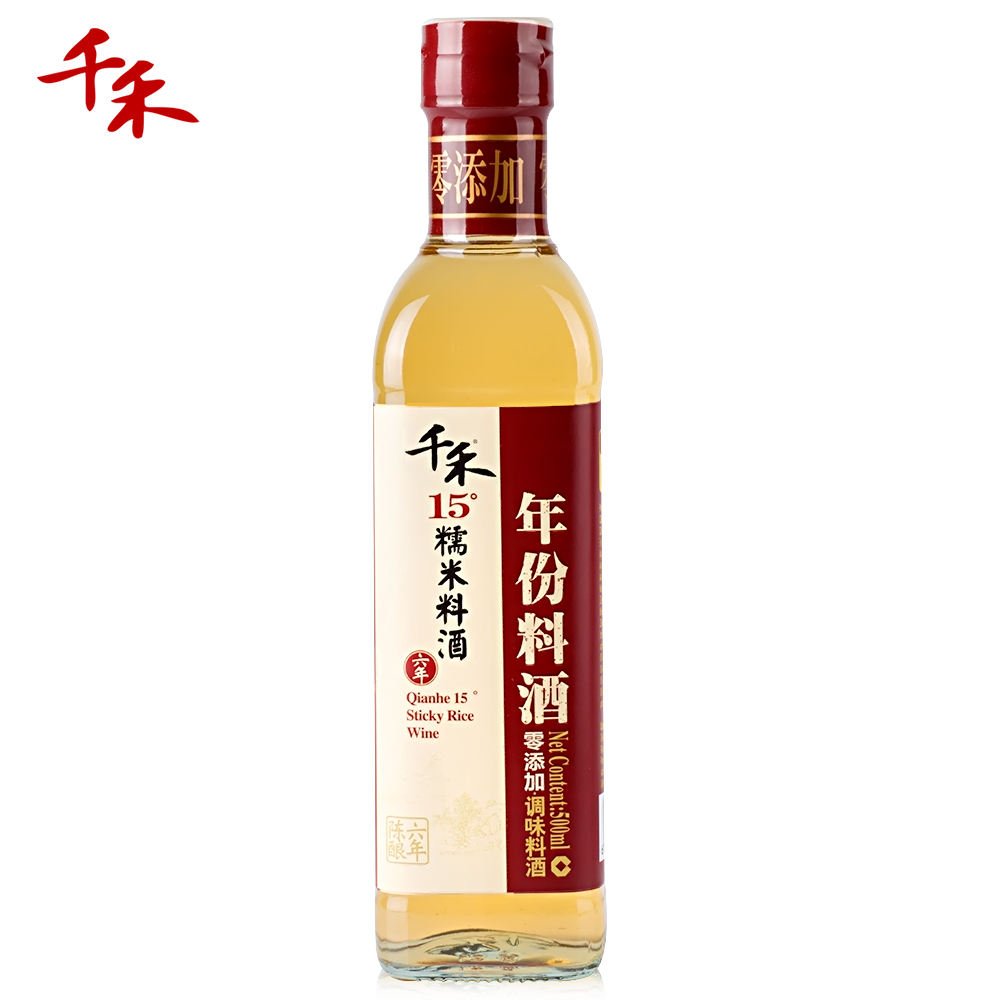 Chinese rice cooking wine with high quality