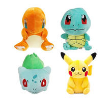 Children Cartoon Stuffed Pokemon Plush Toys