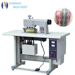 Non-woven fabric ultrasonic lace sewing machine