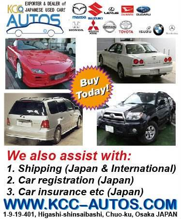 Bid Buy Used Cars From Japan Buy Cheap Used Cars Product On Alibaba Com