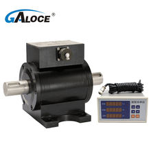 GST100 0-10000Nm High Speed Shaft Type Torque Speed Sensor