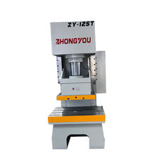 C Type CNC Hydraulic power metal stamping punching machine