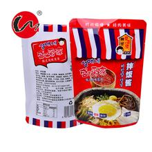 Best selling products plastic package food packaging pouch delivery