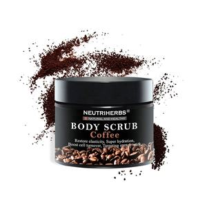 Private Label Peeling Anti Cellulite Bleaching Kaffee Körper Peeling Für Haut Textur