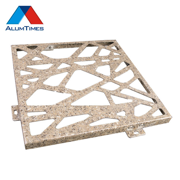 Aluminum Decorative Laser Cut Solid Stair Panel Perforated Metal Screen Sheet