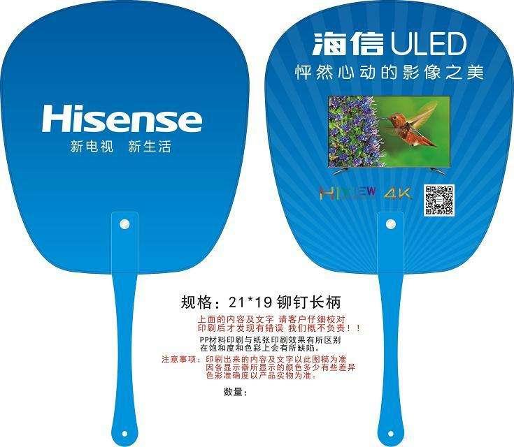 PP plastic promotion free gift hand fan