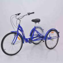 24 Inch Adult Aluminum Alloy Frame Triciclo Para Adultos 3 Wheel Trike Folding Cargo Rickshaw Pedal Bike Tricycle