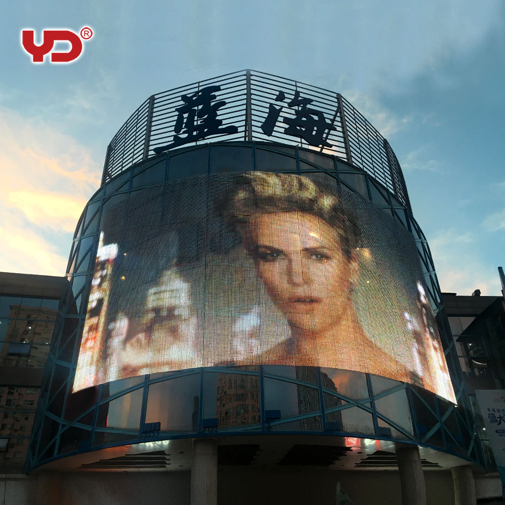 flexible display 20mm led pixel commercial advertising led steel mesh video screen