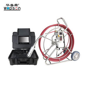 Wopson 120meters Pipe Inspection Camera with DVR control unit and Pan Tilt Camera
