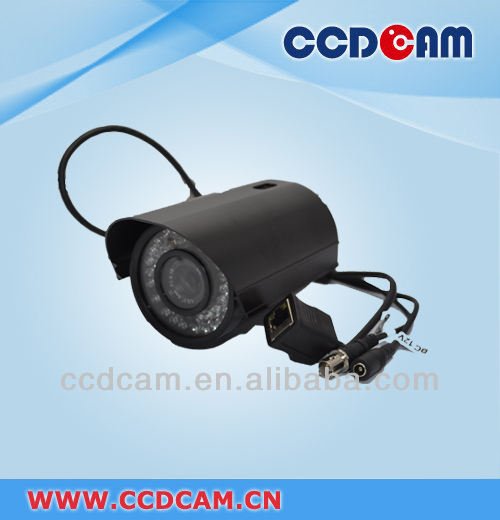 Full HD CCTV Camera 1080P IP IR Waterproof CCTV Camera Brand Name