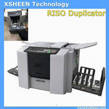 14 Best RISO printing machine, RISO digital duplicator