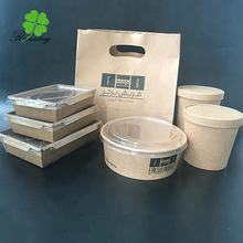 Disposable paper rice  bowl take away food serving paper bowl wholesale