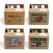 Creative cartoon electric piggy bank Japanese money cat piggy bank