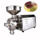 High quality commercial grain grinder /nut mill and grinder