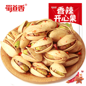 Shu Dao Xiang Pistacchio Kernel Sano Spuntino Noci 100g OEM All'ingrosso All'ingrosso Arrosto Salato Piccante Pistacchi