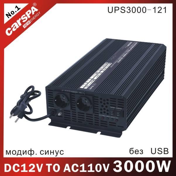 <span class=keywords><strong>Инвертор</strong></span> с зарядном устройством 12В 3000Ватт (модифицированная синусоида) UPS3000-121