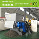 Heavy duty plastic scrap grinder machine price