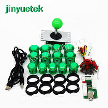 Jinyuetek low price arcade stick shop plans pc usb ps4 mad catz