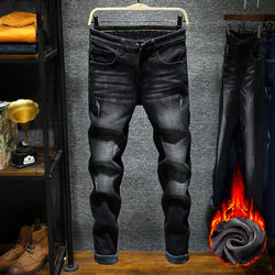 New thick European and American foreign trade young men's black men's jeans with small feet.