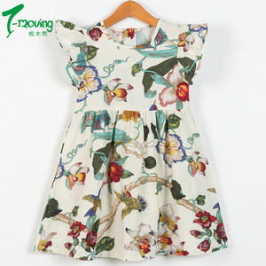 Cute Girls Dress Floral Print Princess Dresses For Baby Girls Designer Formal Party Dress Kids Clothes Summer 2018