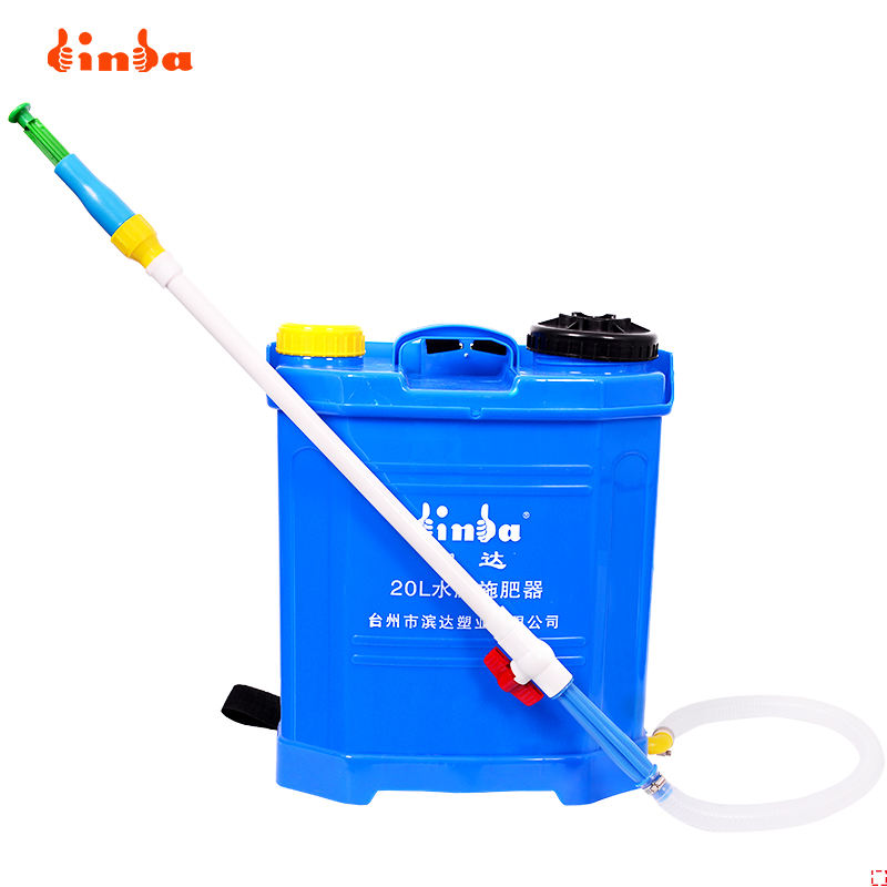 20L pesticide and liquid fertilizer hand pump sprayer